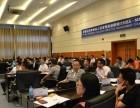 惠州去哪读MBA? 香港亚洲商学院在职MBA深圳班热招中