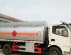 3-20方加油车(各种危险品罐式车)现货出售,5吨油车急出手