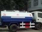 厂家直销环卫垃圾车家用小型吸粪车高压清洗车2-20吨洒水车