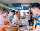 浏阳蒸菜培训 浏阳蒸菜哪有教学 浏阳蒸菜学习
