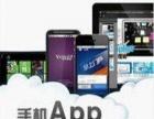 制作行业app