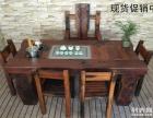 太原市老船木茶桌椅子仿古茶台实木沙发茶几餐桌办公桌家具博古架