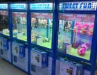电玩游戏机 模拟机 液晶屏 整场设备回收