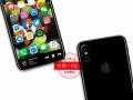 西安买手机分期付款 iPhone X分期付款要首付多少