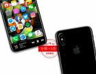 南通苹果手机分期付款苹果8月供怎么算