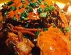 胖哥俩肉蟹煲培训 上海肉蟹煲制作方法培训