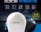 广东深圳卓比车载GPS OBD盒子追踪防盗器A5