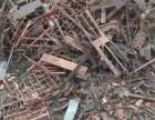 南皮废铜废电缆铜排回收高价破金属