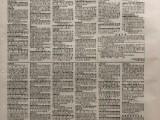 齐鲁晚报办理青岛各地区丢失证件公司注销/减资清算登报包邮报纸