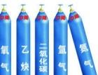专业销售各种工业气体