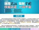 华谷教育教师资格证培训加盟