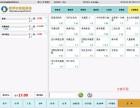 建阳 美萍快餐管理系统l餐饮管理l点餐软件