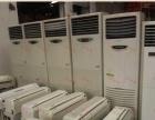 金堂批發各種二手空調。電視機。只做批發,成都直發,可送貨上門安裝