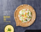 米集盒加盟告诉你:简式快餐如何做的精致