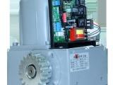 同利平移门电动开门机370B1