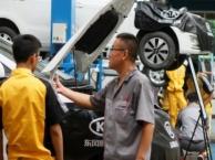 汽车检测与维修培训