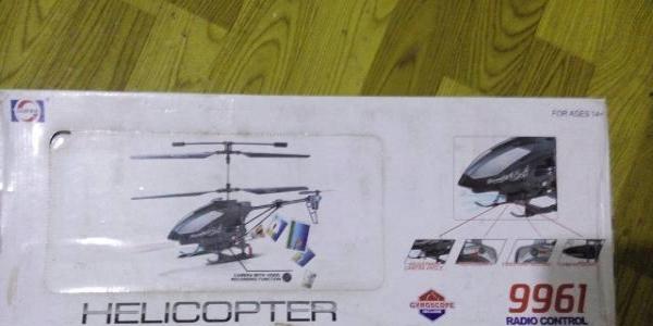 超大号电动飞机玩具可录像