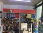 营业中的超市加五金店转让