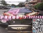 宝鸡千阳县婚庆租车价格表 婚车租赁价格一览表 婚庆车队价目表