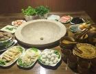 蒸汽石锅鱼加盟方式和加盟条件有哪些