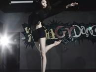 广州越秀区哪里有古典舞教练班培训?