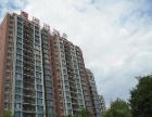 五棵松 新兴年代 稀-缺房源 南北向两居 没税带名额 房价可