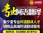 吴忠合同标书/宣传资料/操作手册/证件盖章翻译等