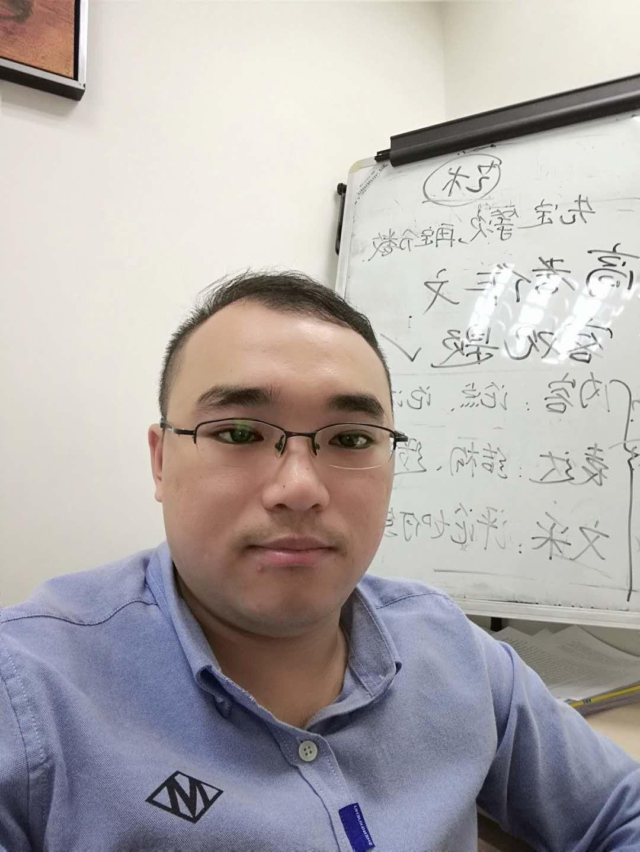 中大硕士广州文综状元艺考文化课辅导(文综及语文)