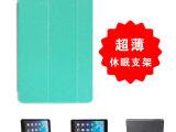 苹果ipad mini2保护套批发 迷你超薄休眠皮套 平板支架保