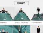 【个人】出租户外双人帐篷 10元/天