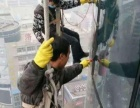 专业外墙清洗,玻璃幕墙、写字楼、居民楼、车站等