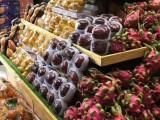 開水果店加盟品牌好的品牌 城市優果