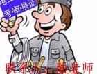 安监局电工考证0基础、登高电焊考证0基础-南宁市