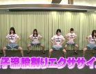 日本网络电视直播apk 可以看日本关东关西bs电视的app,