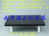 加热电板 优质防腐电热板 带微控数显 南京厂家供应