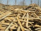 回收木方 模板 钢筋等建筑废料