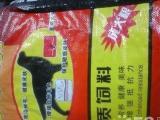 上海艾顿宠物食品公司,诚招玉溪市及周边县市代理商