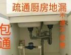 专业钻墙孔,空调孔,抽油烟机孔,卫生间排气扇孔,抽