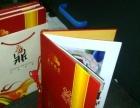 【印刷】各类宣传册 包装 标书等 免费设计