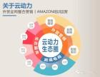 台州较专业的海外网站SEO优化让订单陡增