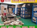 广州海珠云仓