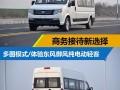 广州电动客车出租 广州新能源汽车出租