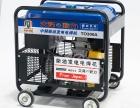 管道高频直流300A柴油发电电焊机