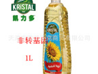 食用油 葵花籽油 土耳其进口非转基因精制葵花籽油