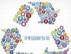 全襄阳24小时现金上门高价回收手机(各种品牌)