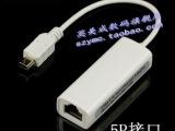 新品T型MiNI5Pin安卓系统/平板电脑有线网卡5P转RJ45