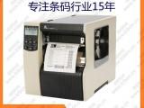 上海zebra 170Xi4工业宽幅条码打印机