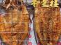 杭州小吃烧烤培训-烤鱼-特色烤串就来香曼楼