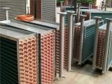 山东金光-空调表冷器厂家-20年专业从事表冷器的研发与生产