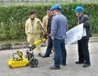 昆明专业自来水漏水检测 消防管道漏水探测